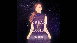 "Dream it possible ""Jane Zhang"""