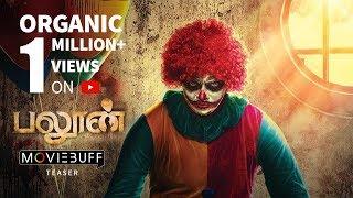 Balloon Pre-Look Teaser - Moviebuff Exclusive   Jai, Anjali