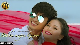 Bikha Angni Gaow || Shimang & Fuji || Bodo Music Video 2018 width=
