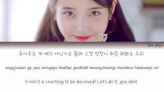 IU (아이유) – Jam jam (잼잼) Lyrics (Han|Rom|Eng)