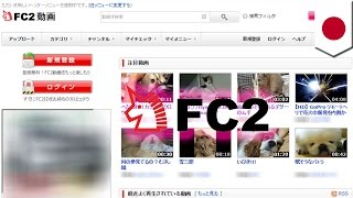 「FC2」関連会社を家宅捜索