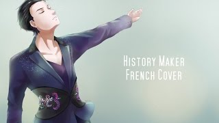 ◙Raku◙ History maker 【French Vers.】