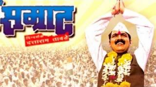 Khurchi सम्राट पूर्ण मूव्ही | मकरंद अनासपुरे मराठी चित्रपट