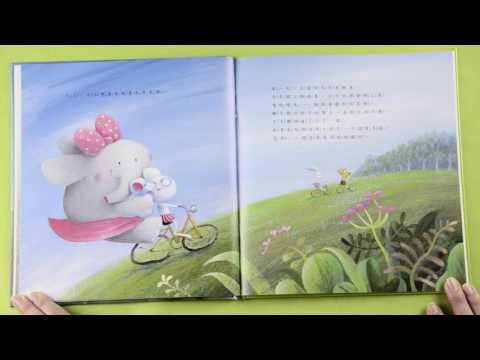 【親子天下故事時間】短耳兔與小象莎莎 - YouTube