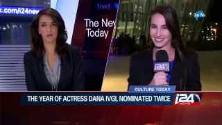 i24news Shachar Peled - Live Israeli Academy Awards 2014