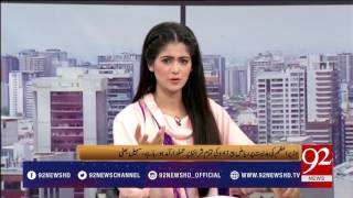 Bakhabar Subh - 02-06-2017 - 92NewsHDPlus