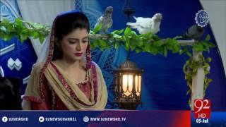 Muqabla-e-Qirat - 05-07-2016 - 92NewsHD