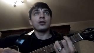 Калинов мост - Родная (cover)