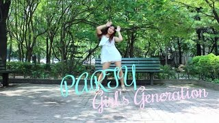 Girls' Generation 소녀시대_PARTY_ Lisa Rhee Dance Cover