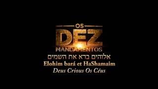 Miriã - Deus Criou Os Ceus - Elohim Bará et HaShama Im - OsDezMandamentos(extendido)