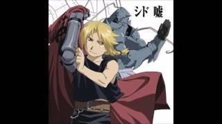 Fullmetal Alchemist. Period-Chemistry (Full)
