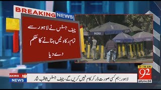 SC orders to remove all blockades in Lahore, Jati Umra - 11 February 2018 - 92NewsHDPlus