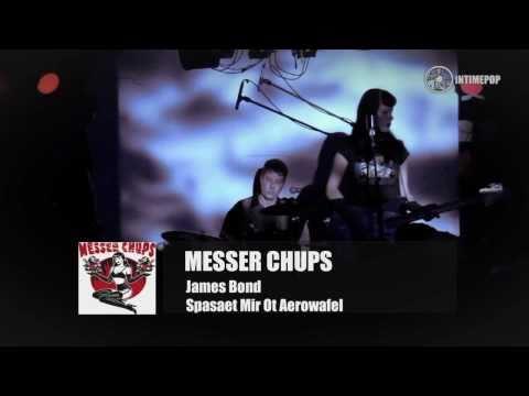 messer-chups-jason-bond-0013-new-adventures-intimepop
