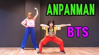 BTS 방탄소년단 ANPANMAN cover dance WAVEYA 웨이브야