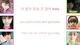 DAY6 (데이식스) - Like That Sun [Coded lyrics Han|Rom|Eng]