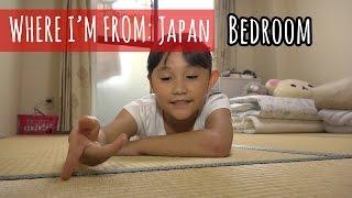 Inside a Japanese Kid's Bedroom