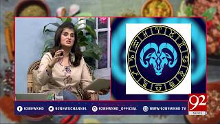 Pakistan Kay Pakwan - 7 May 2018 - 92NewsHDUK
