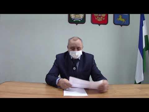 Брифинг по вопросам обеспечения нераспространения коронавирусной инфекции 12.02.2021