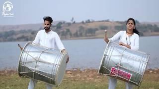 Rockabye Cover By Indian Dhol Tasha  ( ढोल ताशा )  || Rhythm Funk || 2018