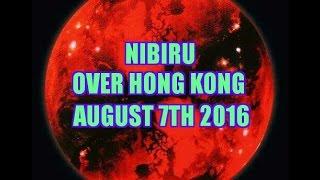 NIBIRU over Hong Kong August 7th 2016