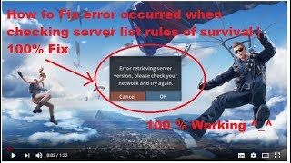 How to Fix error occurred when checking server list rules of survival PC | 100% Fix | Full Version