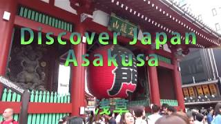 Discover Japan Asakusa 浅草 LLC normal day all people watching me