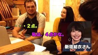 【後編】アメリカ人が日本の女優を見た感想が正反対だったwww