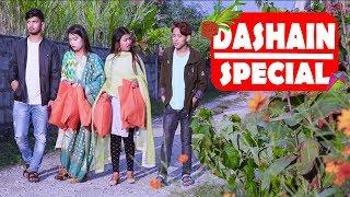 Dashain Shopping|Modern Love |Nepali Comedy Short Film|SNS Entertainment |EP-2
