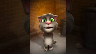 Talking Tom's awesome butt cheeks