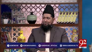 Subh E Noor - 30 July 2017 - 92NewsHDPlus