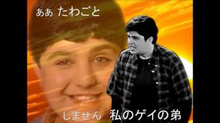 » Evangelion • Dank Drake & Josh Edition - cover by Jenny « TY FOR 30K ♥