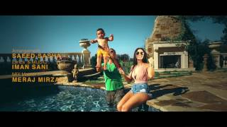 Iman Sani  EY VAY ''''' OFFICAIL MUSIC VIDEO '''''' 2017