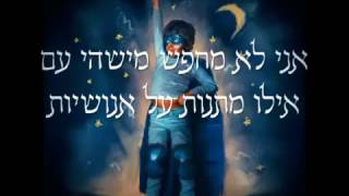 The Chainsmokers & Coldplay-Something Just Like This מתורגם