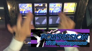 【from DDR】POSSESSION(EXT) EXCELLENT【jubeat festo 始動!】