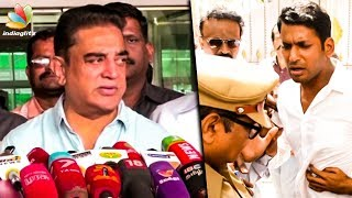 Kamal Haasan Open Talk About Vishal Arrest Issue | Producer Council
