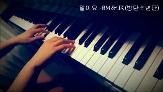"BTS (방탄소년단) RM & JK - ""알아요 / I Know"" [Piano Cover]"
