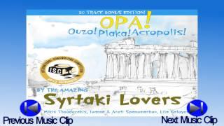 SYRTAKI LOVERS    Strose to Stroma Sou (Make Your Bed )