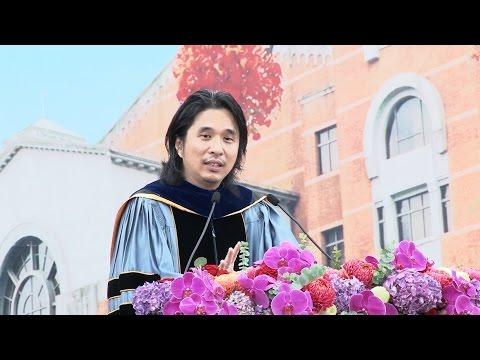 國立臺灣大學 104 學年度畢業典禮 ─ 葉丙成教授貴賓致詞