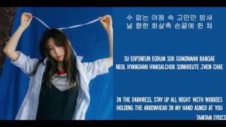 Eraser - Taeyeon Lyrcs [Han,Rom,Eng]