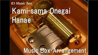 """Kami-sama Onegai/Hanae [Music Box] (Anime """"Kamisama Kiss"""" ED)"""