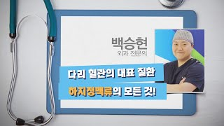 건강UP!울산UP! 1월 넷째주 (1/25,26,27,28) 방송 다시보기