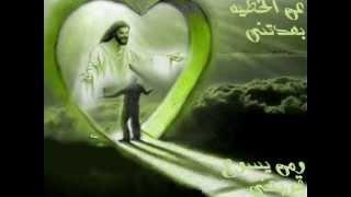 ترنيمة حياتى مع يسوع