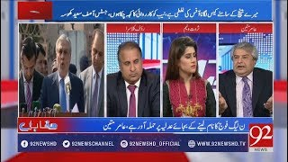 Muqabil - 13 November 2017 - 92NewsHDPlus