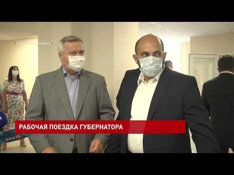 ДОН 24 - Новости от 23.08.2021 - Рабочая поездка губернатора