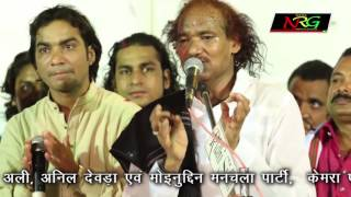 Download RAMDEVJI SONG Video 3GP MP4 HD - WapZeek Viwap Com