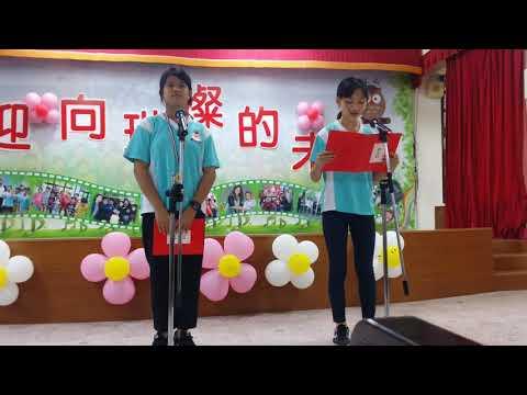 20190614 畢典 在校生致詞 邱姵慈+蔡佳彤 - YouTube