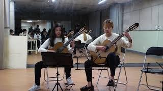 방과후 음악실 - Gontiti (ゴンチチ) (arr. Takashi Nagatsuka) (Konkuk Univ. Classical Guitar Club MUSE)