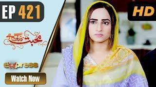 Pakistani Drama | Mohabbat Zindagi Hai - Episode 421 | Express TV Dramas | Javeria Saud
