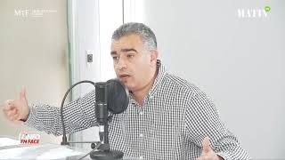 Mohamed Khanchi : La performance territoriale, clé de la compétitivité des régions
