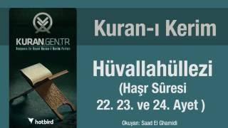 Hüvallahüllezi  Dinle, Ezberle, Türkçe meali oku. Kuran.gen.tr